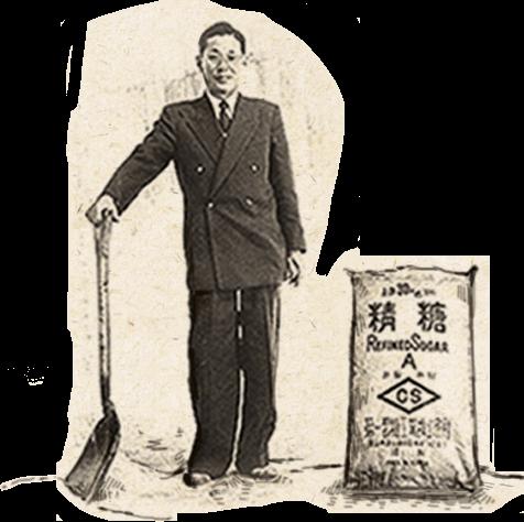 韩国最早生产国产白糖