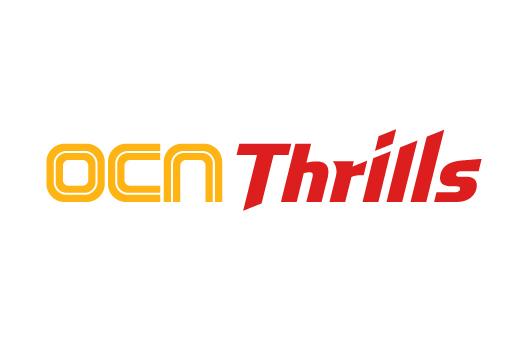 OCN Thrills