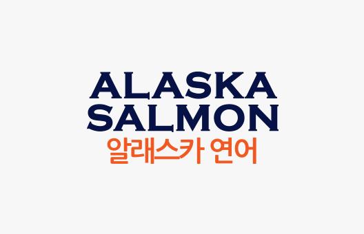 阿拉斯加 沙文鱼