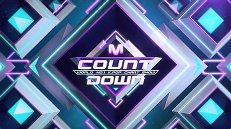WORLD No.1 K-POP CHART SHOW 《M COUNTDOWN》