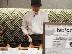 品尝石锅拌饭和鲜汤的必品阁 HOT STONE