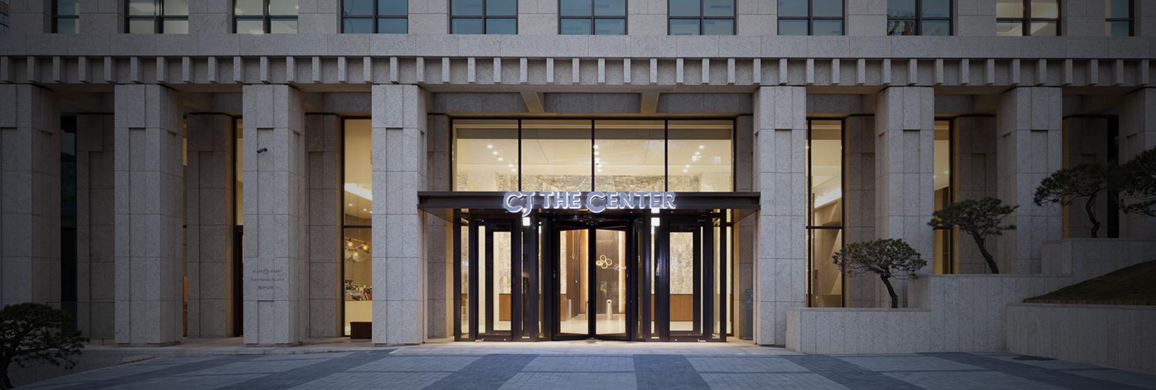 CJ Company image