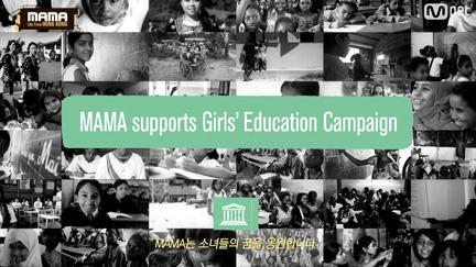 CJ-联合国教科文组织少女教育运动