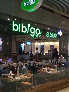 海外16号店-中国北京华贸店开业