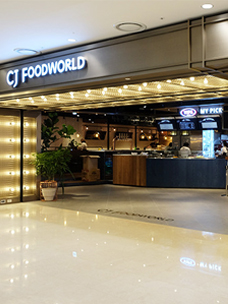 城市治愈空间!在CJ FoodWorld COEX Mall店