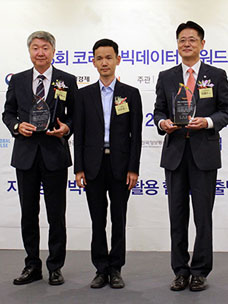 CJ O'liveNetworks,荣获韩国大数据奖最优秀奖