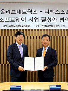 CJ O'liveNetworks and TmaxSoft sign agreement