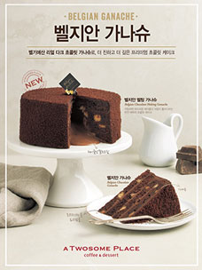 """厚重浓郁的巧克力蛋糕最适合在秋季享用! 途尚咖啡,推出""""比利时甘纳许"""""""
