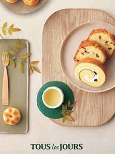 以香甜的甜点和高档的咖啡带您共享丰盛的中秋! 多乐之日、途尚咖啡,推出中秋礼品套装