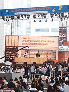美食都市釜山,更好地享受美食的方法!2016 O'live Food Festival