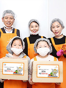 "CJ集团,实施""上门腌制泡菜活动""实践邻里之爱"