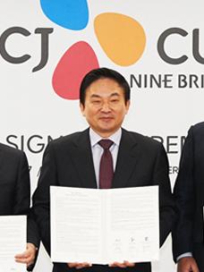 """""""THE CJ CUP @ NINE BRIDGES""""在济州岛举行"""