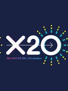 "CJ OliveNetworks ""HUBPOT"",举办2017青年创意创业节X20"