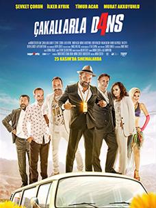 CJ ENM E&M部门,撼动土耳其电影市场