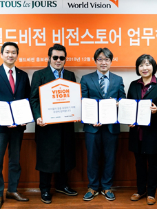 多乐之日签订了环保与捐助相结合的World Vision项目协议