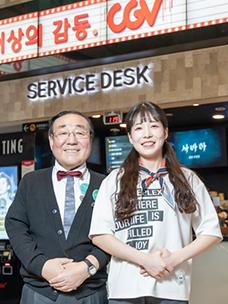 我们是剧场服务专家!专访CGV江南影院Won Yu-rim微笑知己和Yang Du-il帮助知己