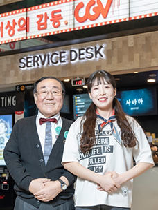 Hello! The faces of CGV Gangnam, assistant Doo-il Yang and greeter Yoo-rim Won.