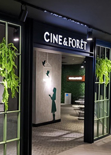 越南河内CGV Vincom Star city D Capitale电影院的CINE&FORÊT休息室入口