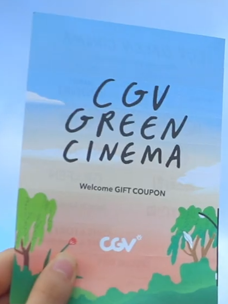 CGV GREEN CINEMA