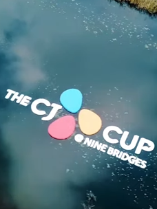 THE CJ CUP to be Broadcast Live on tvN