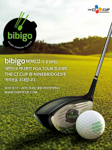 2019 THE CJ CUP'' Bibigo poster