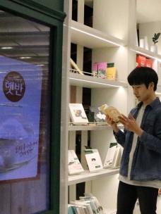 THE Cheil Delicious Bookstore