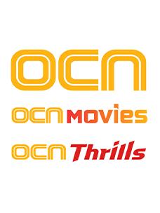 OCN以第一故事娱乐频道扩张品牌