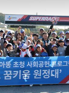CJ大韩通运去年员工累计服务活动时间突破25,000小时