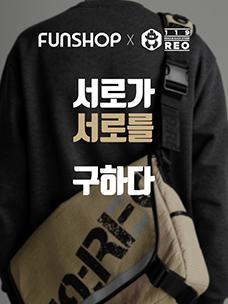 """""""以保障生命的防火服,守护消防员安全"""" FUNSHOPX119REO展开捐赠活动"""