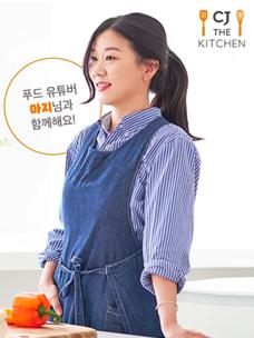 [CJ The Kitchen] CJ Gourmet X CORELLE 家庭餐厅 Live 烹饪课直播