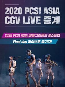 CGV to Broadcast BATTLEGROUNDS' PCS1 Asia 2020