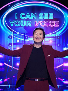 """Ken Jeong, host of the U.S. version of Mnet''s """"I Can See Your Voice"""" (image source: Fox)"""