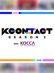 """""""KCON:TACT""""第二季最终阵容揭晓!"""