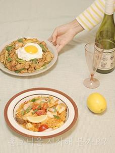 [COOKIT]用COOKIT打造愉悦的私享家式野餐
