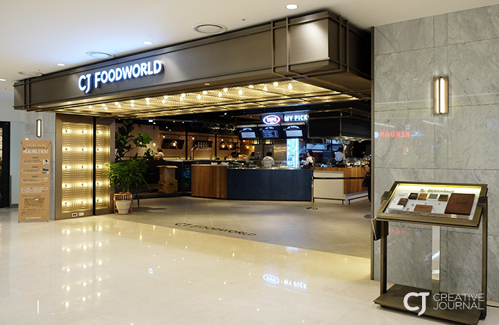 7月5日正式开业!CJ FoodWorld COEX Mall店