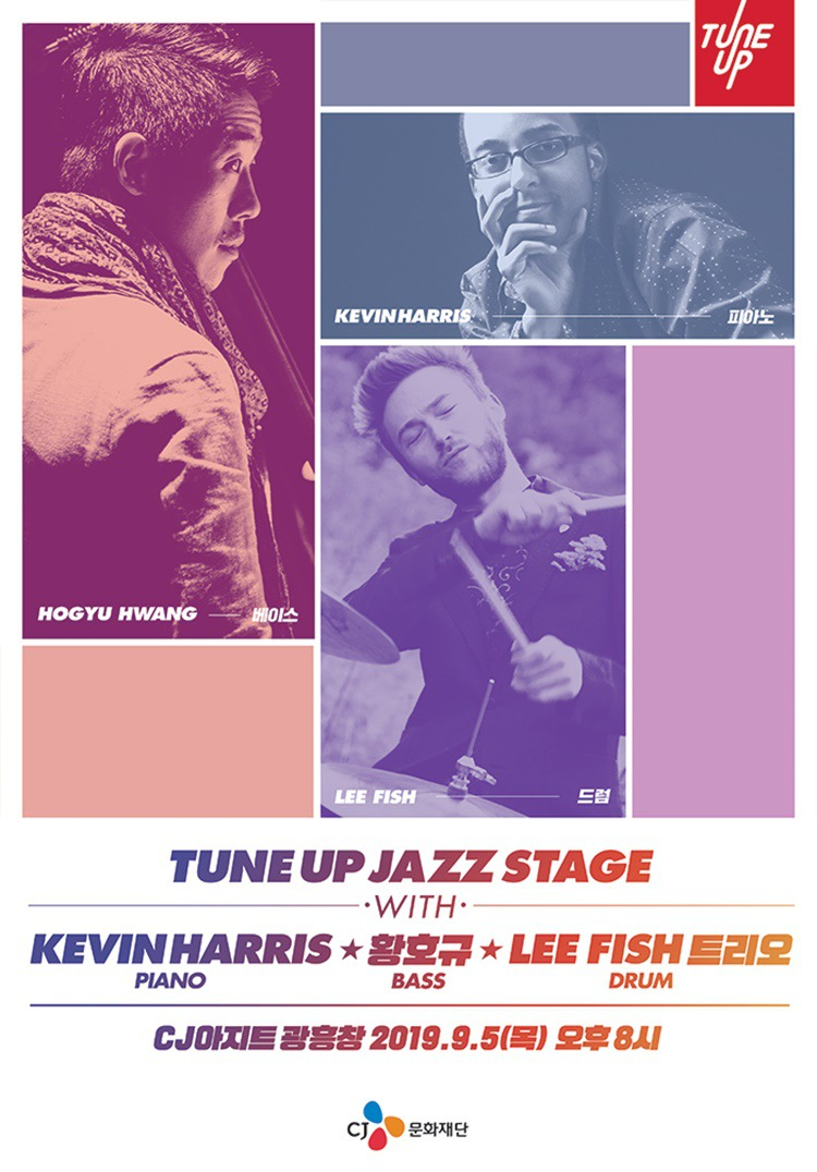 CJ文化财团Tune Up Jazz Stage with Kevin Harris Project演出海报