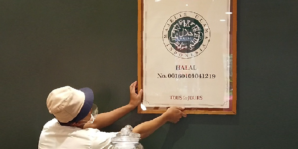 Tous Les Jours obtains Halal certification in Indonesia