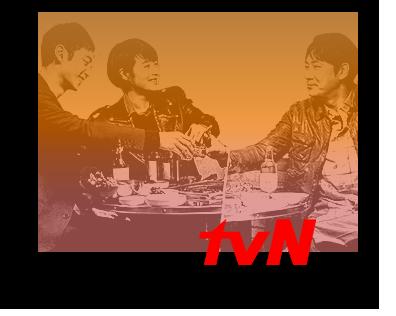 种身份的韩国最佳综合娱乐频道
