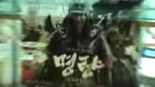 CJ集团广告_2014鸣梁篇