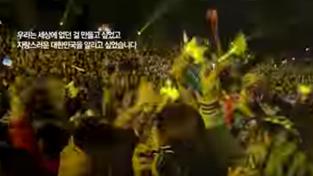 CJ集团广告_2013文化繁荣篇