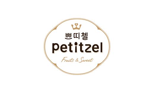 Petitzel