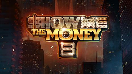 韩国首个说唱生存节目《SHOW ME THE MONEY》