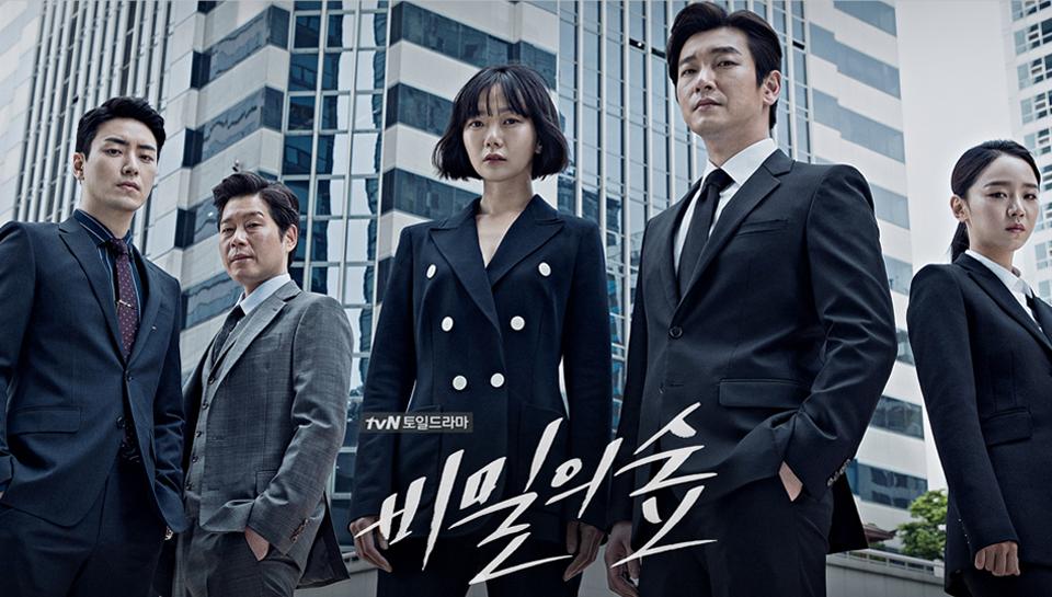 观众喜爱的tvN代表节目