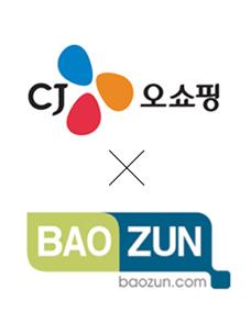 CJ O Shopping进军中国电子商务解决方案市场