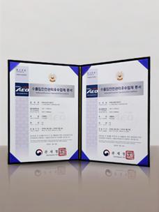 CJ Freshway从关税厅获得的进出口安全管理优秀企业证书