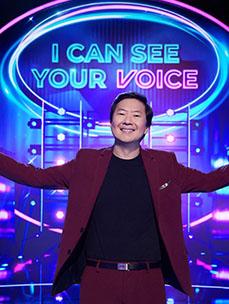 Mnet《看见你的声音》美国版《I Can See Your Voice》,在美国电视台FOX播出并获得同时段收视率冠军