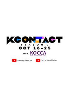 The world's biggest online K-culture festival 'KCON:TACT season 2' kicks off!