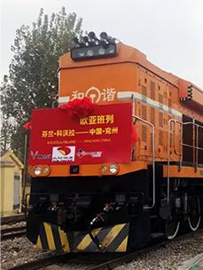 CJ大韩通运中国分公司通过芬兰-中国TSR运营的直达班列成功通车