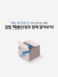 CJ Logistics'' big data