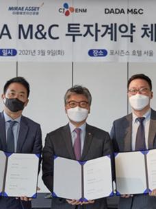 DADA M&C是CJ Oshopping设立的媒体商务子公司,通过与未来资产管理公司签订新股认购合同获得了210亿韩元的投资。照片左起依次为:未来资产管理公司PEF1部门代表安成宇(音)、CJ ENM商务部门代表理事许敏浩(音)、DADA M&C代表理事徐承远(音)。
